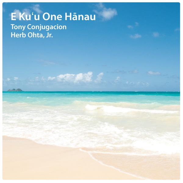 E Ku'u One Hānau